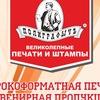 Poligrafych Moskva