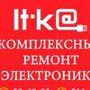Ремонт электроники в Сыктывкаре АйТиТочка