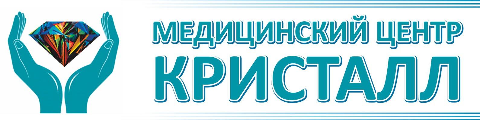 Дедовск медцентр больничный лист