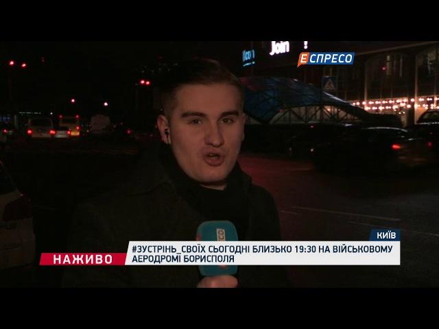 Зустрінь своїх від м Бориспільська курсуватимуть безкоштовні автобуси