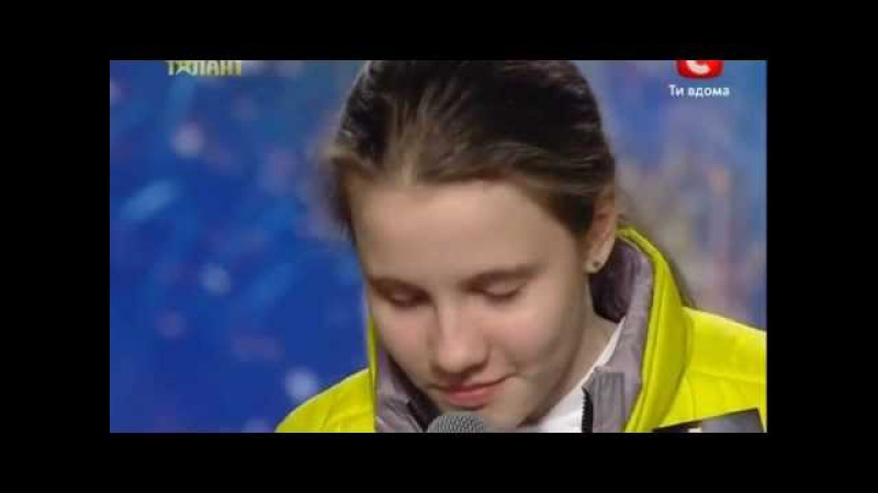 Украина мае талант 4 Днепр Оля Пьянова