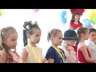 Кола Детский Сад № 4 Выпускной 2017