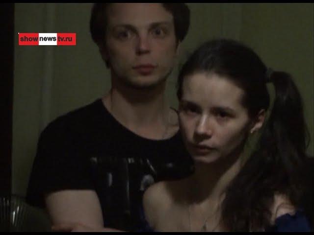 Повар, следак, гастарбайтеры и студентки - Екатеринбург наркоманский