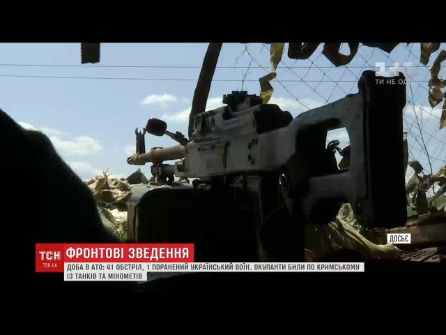 На околицях Авдіївки та Світлодарський дузі бойовики поновили інтенсивні обстріли