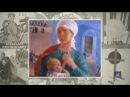 Часть 3. Фильм 5. Великие потрясения. 1917-1921