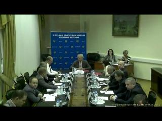 101-е заседание ЦИК Российской Федерации 8 сентября 2017 года