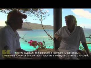 Бизнес секреты  Ричард Брэнсон Олег Тиньков