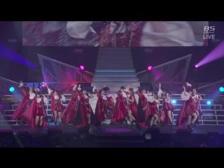 LIVE MM'17  Narcissus Kamatte-chan Kyousoukyoku Dai 5ban (~We are MORNING MUSUME~)