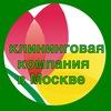 Аникоклининг |клининговая компания в Москве