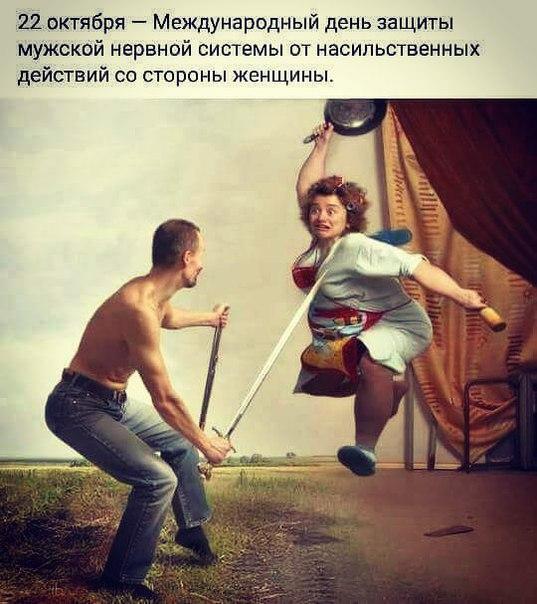 Мансур Муратов: С праздником, мужики!