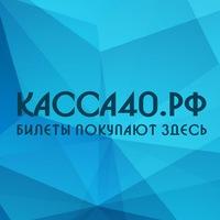 Логотип Концерты Калуги