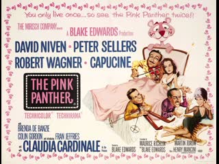 The Pink Panther (1963)  David Niven, Peter Sellers, Robert Wagner, Capucine