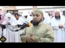Прочитание Куран