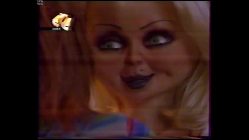 Невеста Чаки с СТС от 12 октября 2005 г. с рекламой и анонсами VHSRip