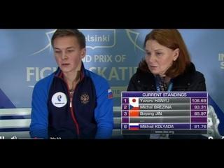 Михаил Коляда, КП Helsinki Grand Prix 2018