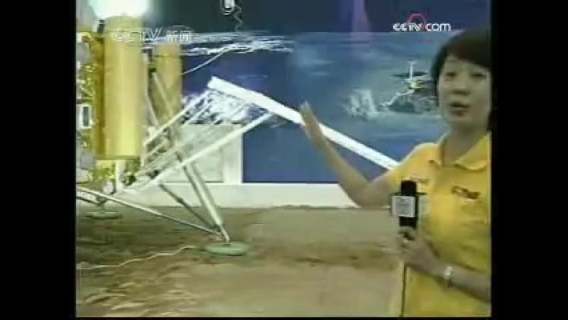 """我国将于2010年发射""""嫦娥二号"""""""