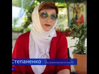 Елена Степаненко и Евгений Петросян о разводе