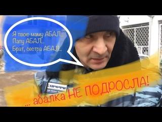 Дерзкий Охранник!!! ПРОФИссиональный ЧОПОВЕЦ! Опасная парковка в центре Нижнего Новгорода!