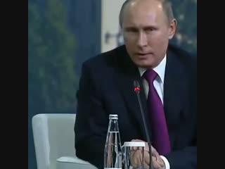 Путин о достижении результата