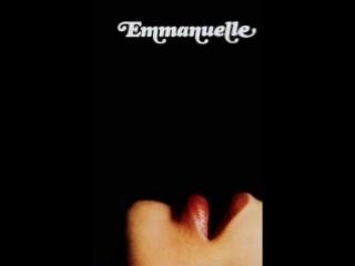 Арсан Эммануэль - Эммануэль / Emmanuel. Часть 1 [  18+. Роман, эротика. Перевод с французского. Николай Козий  ]