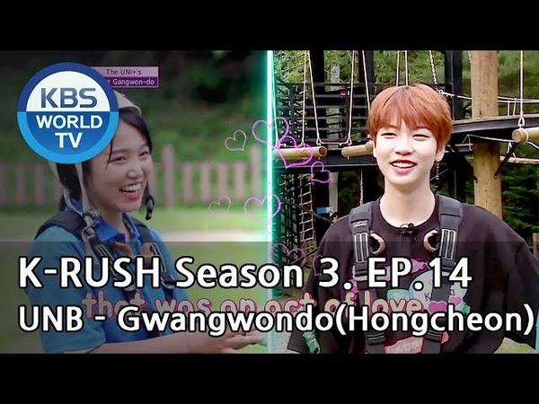 The UNIs - Great Gangwon-do(Hongcheon) [KBS World Idol Show K-RUSH3 ENG,CHN 2018.06.15]