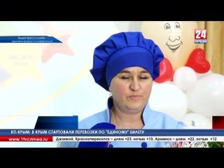 Поварское искусство: лучшего кулинара детского сада выбрали в Симферополе