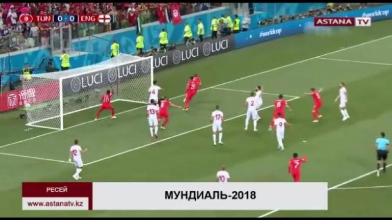 Ресейдегі футболдан әлем чемпионатының екінші туры басталады