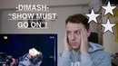 DIMASH- THE SHOW MUST GO ON | REACTION | OVERWHELMING IN THE BEST WAY AND MY OWN SECOND OF FAME