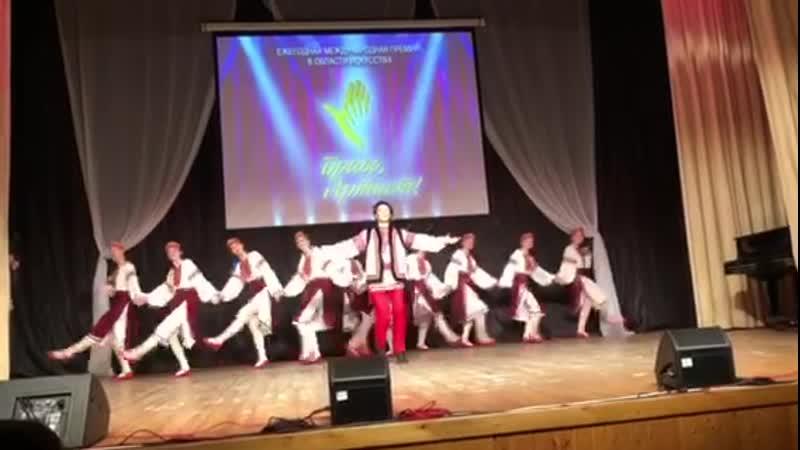 хореографический ансамбль Волжаночка, Гуцульский танец
