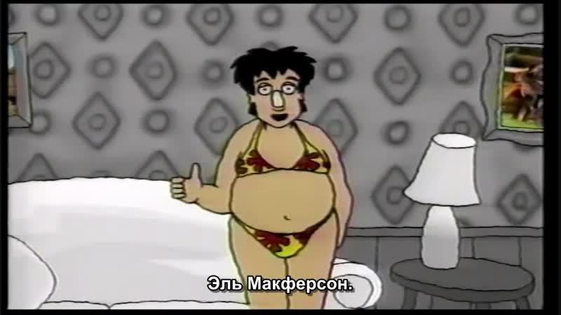Доктор Катц - Реклама 90-х