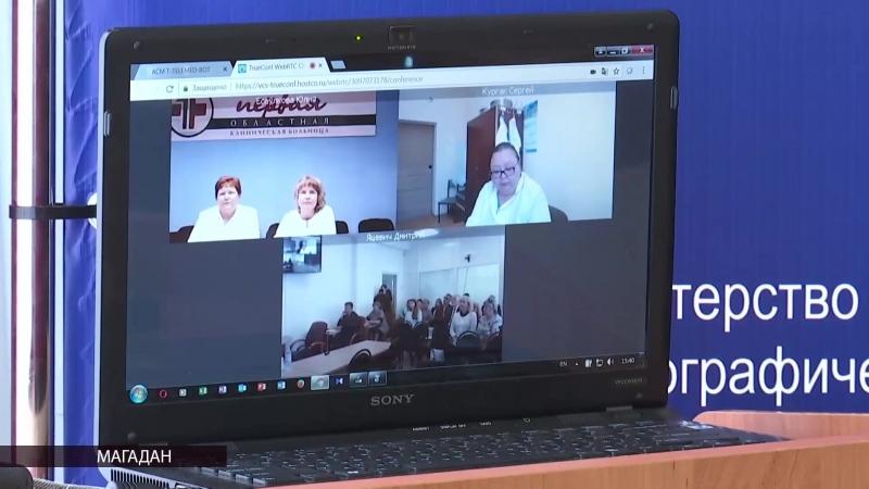 Пилотный проект по оказанию помощи в режиме онлайн запустили в Ольском округе Колымы