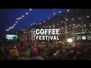 Ulichnaya eda - Первый день Kyiv Coffee Festival vol. 4