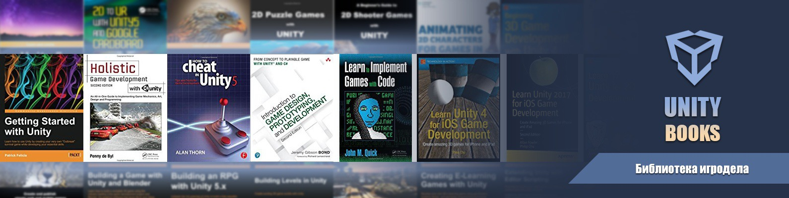 Unity 5.x Cookbook Pdf
