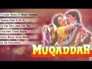 Muqadar 1996 _ Full Video Songs _ Mithun Chakraborty, Ayesha Jhulka,