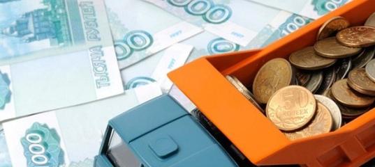 Кредит без залога птс где можно заложить машину за деньги