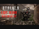 S.T.A.L.K.E.R.: Lost Alpha. Developer's Cut (1.4006 EP 1.4б) (2017) стрим 4