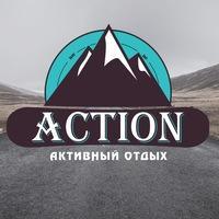Логотип ACTION / Активный отдых / Горнолыжные туры
