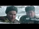 А казах что не русский из фильма 28 панфило mp4