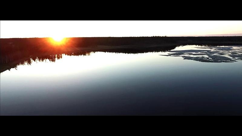 Yakutia Турпан Анды