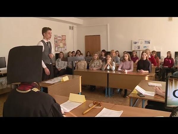 Студенты АКПТиБ устроили Суд над Интернетом Будни 02 11 18г Бийское телевидение