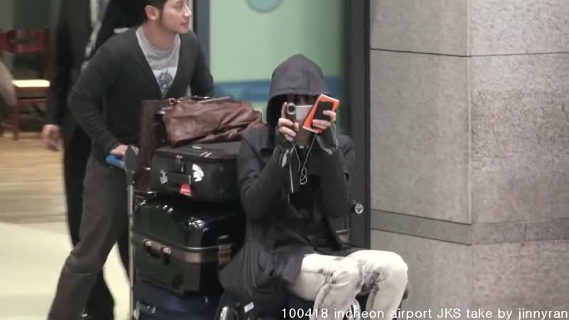 [2010.04.18] Incheon airport . Jang keun suk is back from Beijing to Korea