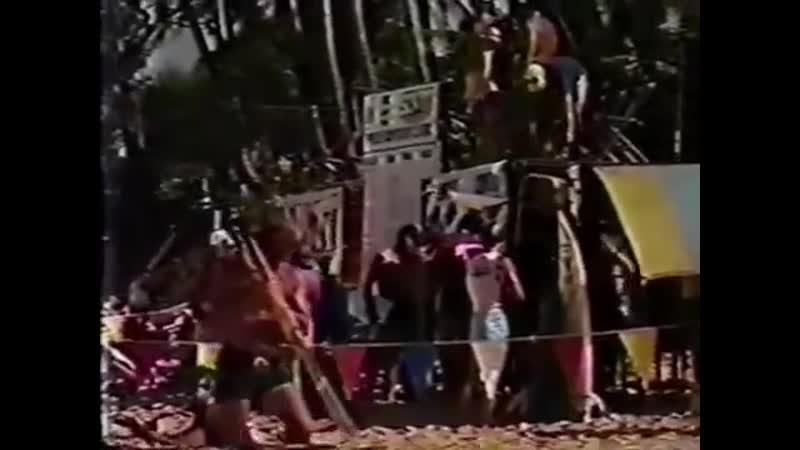 1983 SCOTT HAWAII BodyBoarding CLASSIC