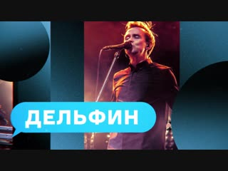 24 ноября. 'слова и музыка свободы'