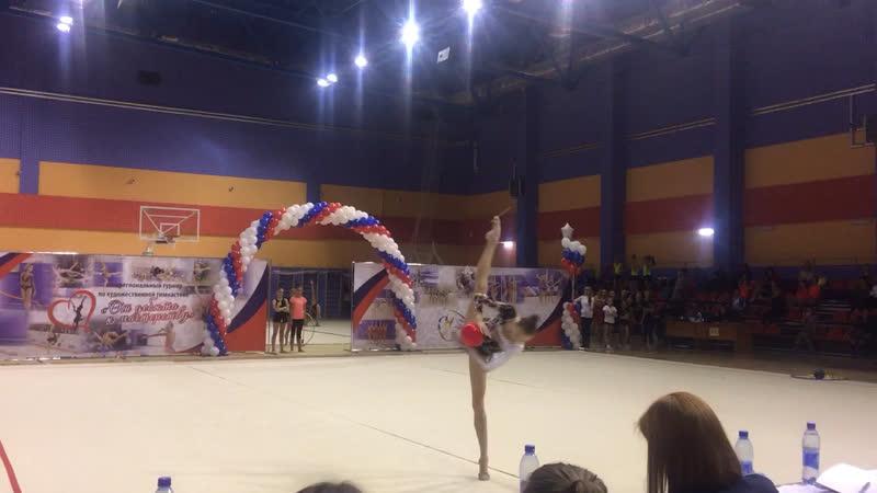 Метелькова Карина-мяч-от дебюта 2018