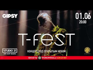 T-fest, 1.06 - gipsy