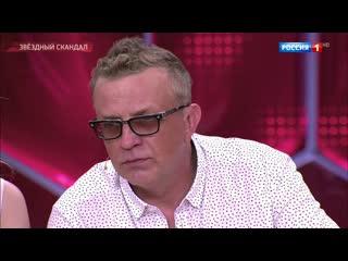 """""""Моя бывшая жена - алкоголичка!"""": певец Рома Жуков отбирает у жены 6-х детей. Выпуск от"""