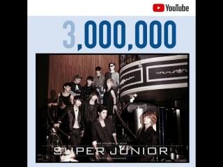 180627 клип super junior - bonamana преодолел отметку в 100 миллионов просмотров на youtube