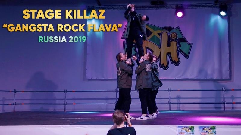 DANCEHALL INTERNATIONAL RUSSIA 2019 STAGE KILLAZ GANGSTA ROCK FLAVA winners