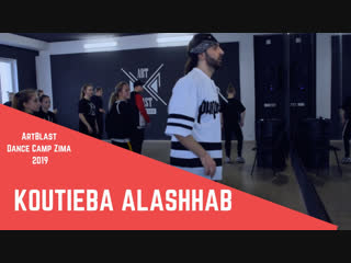 Koutieba |LIL'FAM CREW | ABDCZ 19