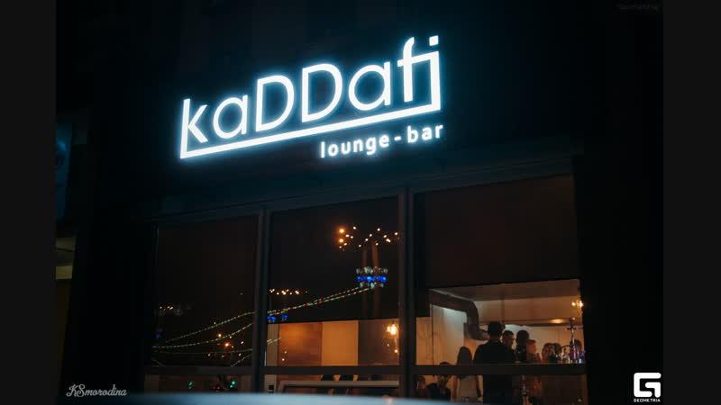 Geometria TV Балаково - kaDDafi lounge-bar promo